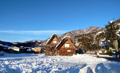 Japanese snow